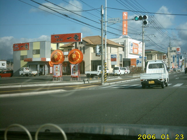 from-maruzen-bookstore-to-pre-fab-house-co-nobeoka.jpg